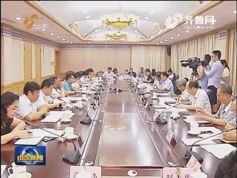 山东省政协召开重点提案办理协商会