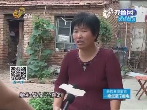 """【济南】张德花:43岁查出""""怪病"""" 肾萎缩到常人一半"""