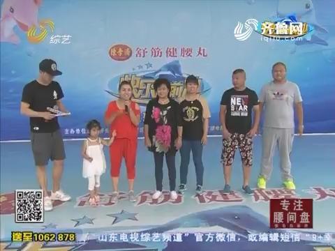 20160815《快乐向前冲》:兄弟组合爆笑节目欢乐不断