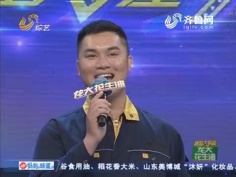 我是大明星:退伍军人李阳演唱《当你的秀发拂过我的钢枪》曾与武文老师有缘分在一起演出