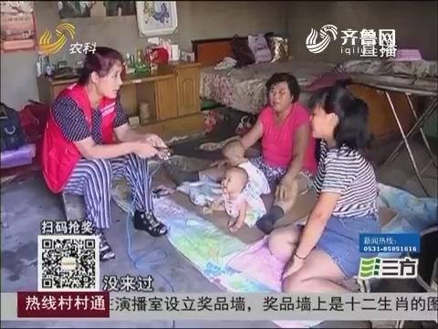 【热线调解员】济南:双胞胎十个月大 宝宝母亲欲离婚