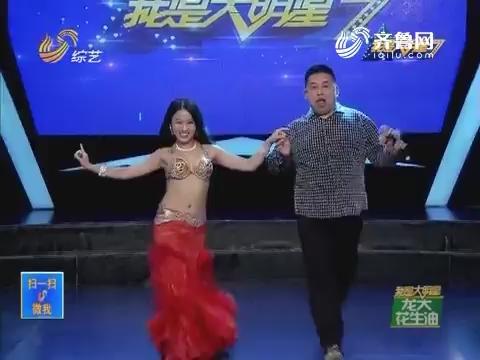 20160816《我是大明星》:功夫高手齐聚舞台上演武林争霸
