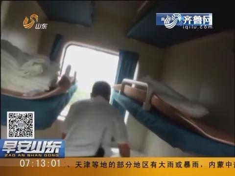 菏泽:孕妇列车上早产 乘务员乘客热心相助母子平安