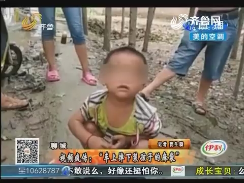 """聊城:视频疯传 """"车上掉下装孩子的麻袋"""""""