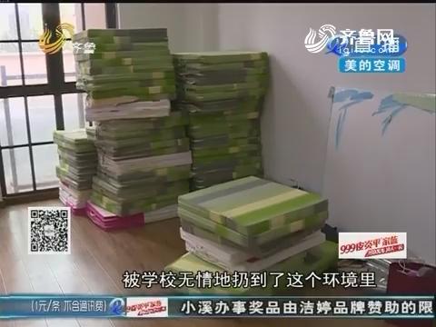 【急事急办】家长心急:孩子书本床垫被搬离幼儿园