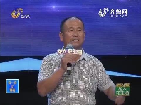 我是大明星:姜老师为孙谈学撑腰 姜武矛盾激化