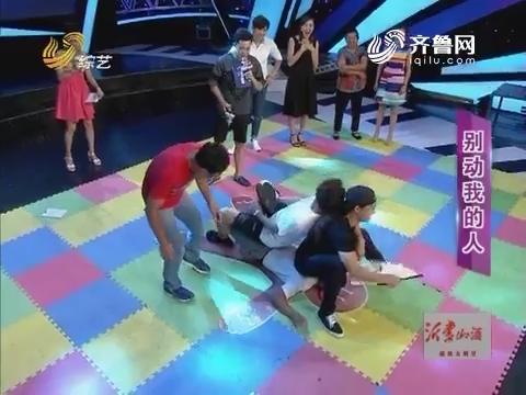20160820《超级大明星》:马翠霞为母亲深情献唱《白发亲娘》
