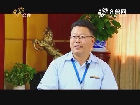 20160822《青年力量》:滕瑶——坚持技术革新打造世界级海工企业