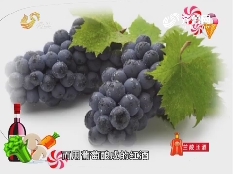 朋友圈之圈美食:杏仁芝麻葡萄酒 这些食物帮你抗衰老