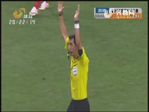 2016亚冠联赛1/4决赛:山东鲁能VS首尔FC(下半场)