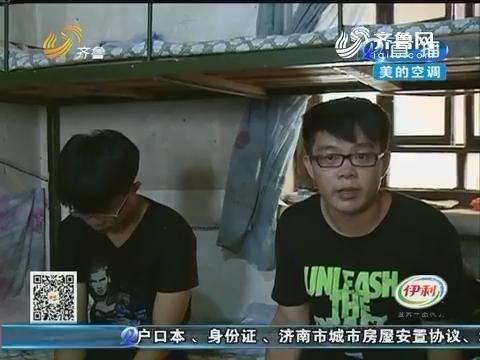 淄博:虐心!双胞胎抓阄上大学