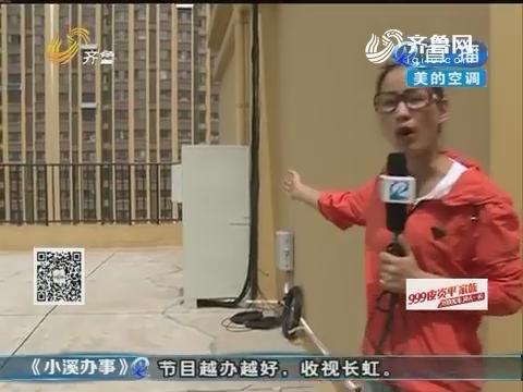 济南:六旬老人被打伤 冲突为哪般?