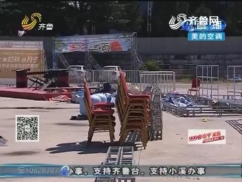 【急事急办】济南:水上乐园提前停业 欠一屁股债跑人?