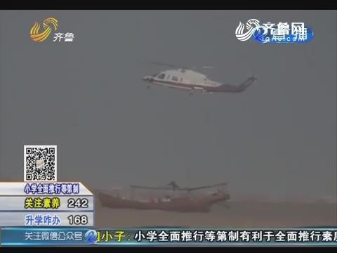 东营:暴风雨致3艘渔船遇险