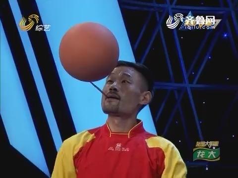 我是大明星:张恒前杂技表演 孙亮老师秀绝活