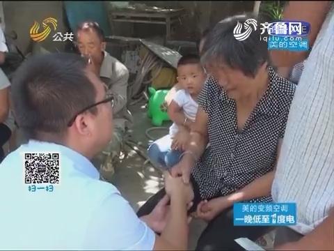 枣庄:空调外机爆炸调查结果公布 原因竟是违规操作引发