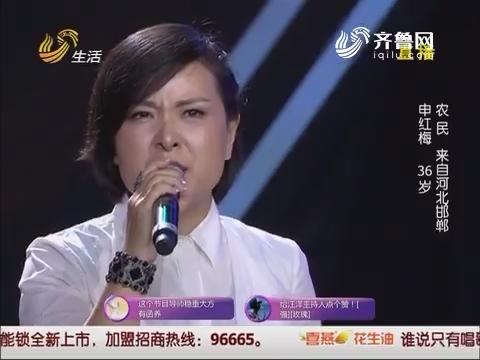 """让梦想飞:跟黄绮珊""""我想和你唱""""选手歌曲演唱获评委一致好评"""