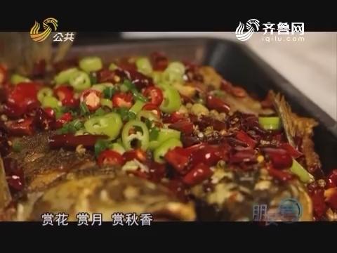 朋友圈之圈美食:江湖一品牛蛙 嘉陵江水煮鱼