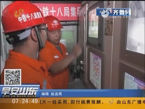 中国首台新型隧道掘进机在青岛投产