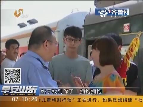 枣庄滕州:22年前孕妇获救 22年后母子寻恩