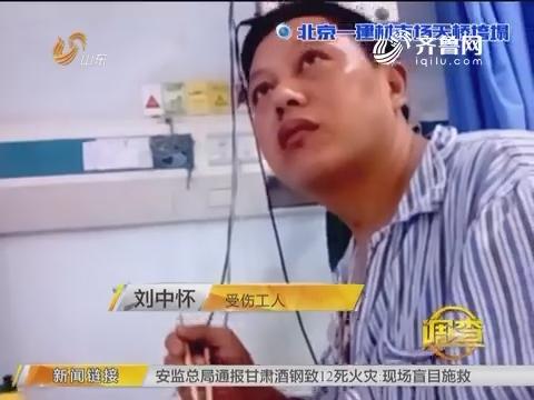 调查:北京一建材市场天桥垮塌