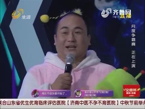"""让梦想飞:""""毛毛虫哥""""田帅表演上刀山 倒立支撑引发全场尖叫"""
