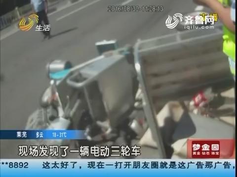 烟台:三轮车变道 驾驶员当场死亡