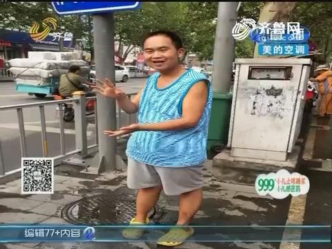 济南:环卫工寻子第三天 仲宫镇发现线索