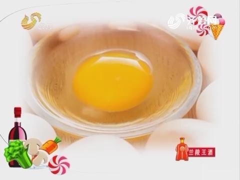 朋友圈之圈美食:鸡蛋营养价值高 以防相克食材