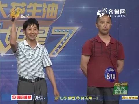 """我是大明星:""""民间高手""""韩国卜以一敌十 特殊的演唱技巧笑翻全场"""