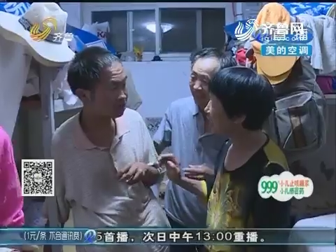 济南:匆忙赶往派出所 希望邵帅被找到