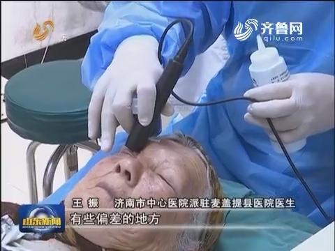 喀什光明行:山东医生送光明到南疆