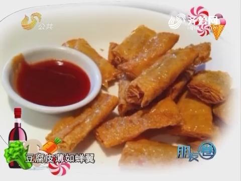 """朋友圈之圈美食:杭州G20峰会""""国宴""""吃些啥"""