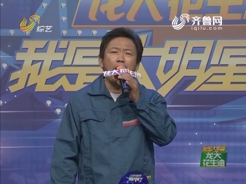 我是大明星:经董姝老师介绍著名演员吴越帮助辛宇航联系北京各科专家