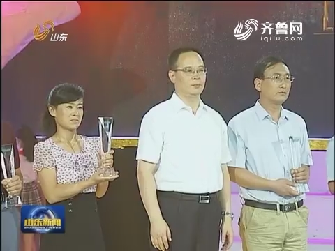 """孙伟走访慰问教师并为""""2016齐鲁最美教师""""颁奖"""