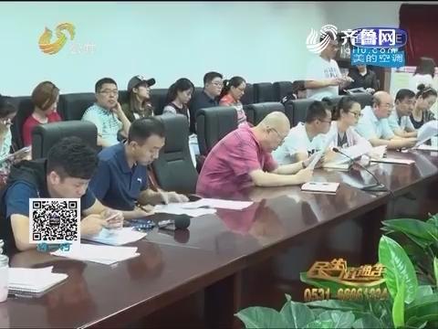 济南:齐鲁书香节暨2016山东书展 24号山东书城不见不散