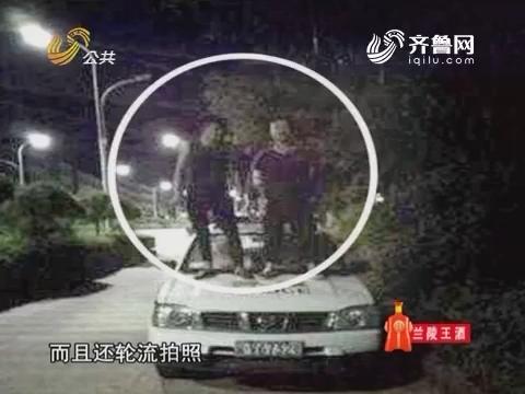 20160907《朋友圈》:三男子警车上蹦迪被拘