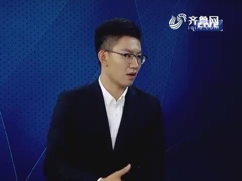【视频】杨方旭回忆女排决赛:比赛焦灼 但一分分打