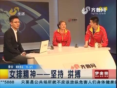 冠军杨方旭 分享奥运故事
