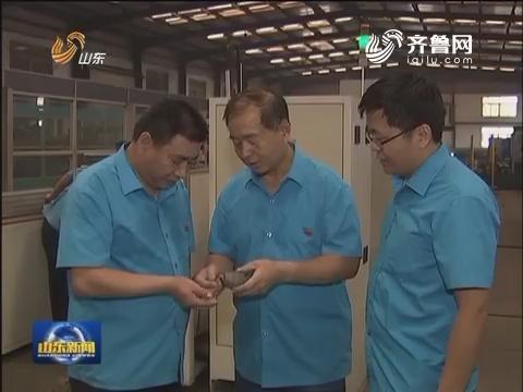 新经济新动能 地铁建设激活山东盾构机产业