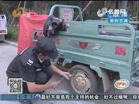 济南:上门保洁 却被物业扣了车