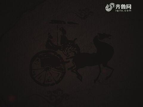 山东电视国际频道宣传片(飞机篇)
