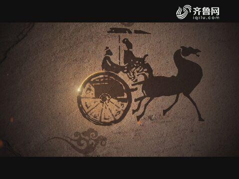 山东电视国际频道中秋全新改版