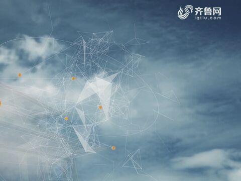 孔子故乡 中国山东——山东电视国际频道