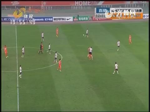 2016亚冠联赛1/4决赛:山东鲁能VS首尔FC(上半场)