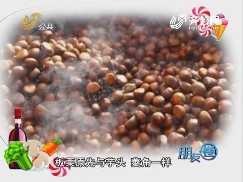 朋友圈之圈美食:中秋节饮食习俗