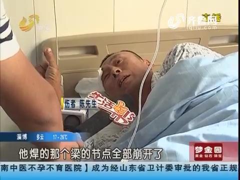 滨州博兴:一钢结构厂房坍塌