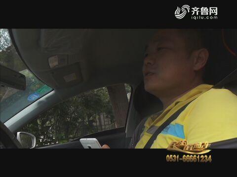 """济南:领秀城小区设""""公交专用道""""居民狂吐槽"""