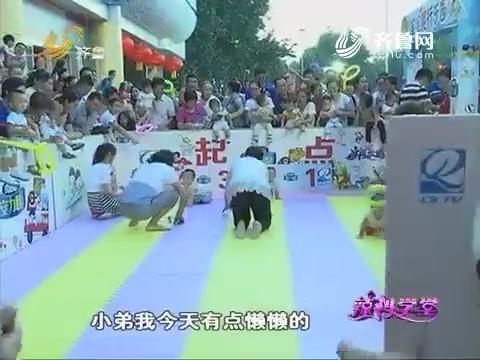 【辣妈学堂】辣妈萌宝秀:辣妈萌宝嘉年华