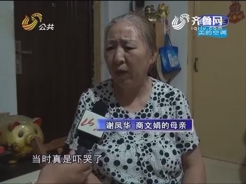 淄博:中秋过节被堵门 竟是小区邻居为